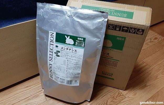 バニーセレクションメンテナンス3.5kgの空き袋
