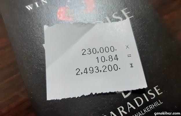 23万円分の両替レシート