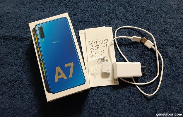 Galaxy A7の同梱内容