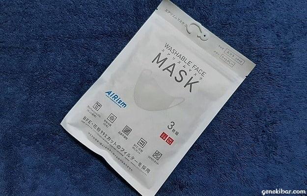 ユニクロのエアリズムマスクのパッケージ