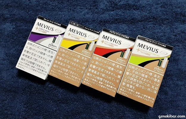 プルームテックプラスのたばこカプセルの種類