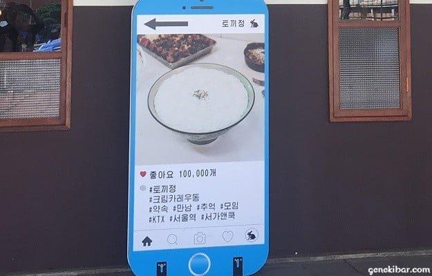 トッキジョン(うさぎ停)iPhone型看板