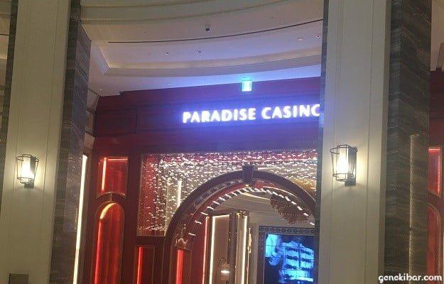 カジノ入り口