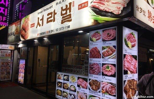韓国、東大門にある焼き肉店「ソラボル」