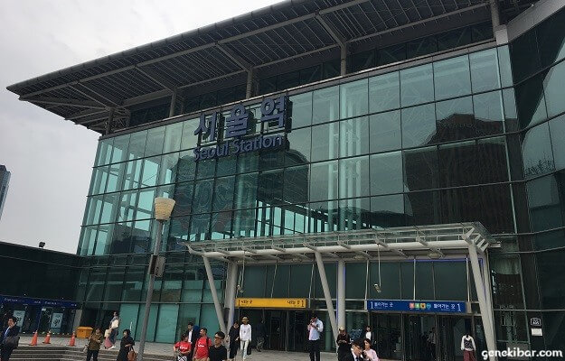 韓国ソウル駅