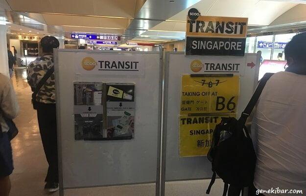スクート、台湾桃園空港でトランジット
