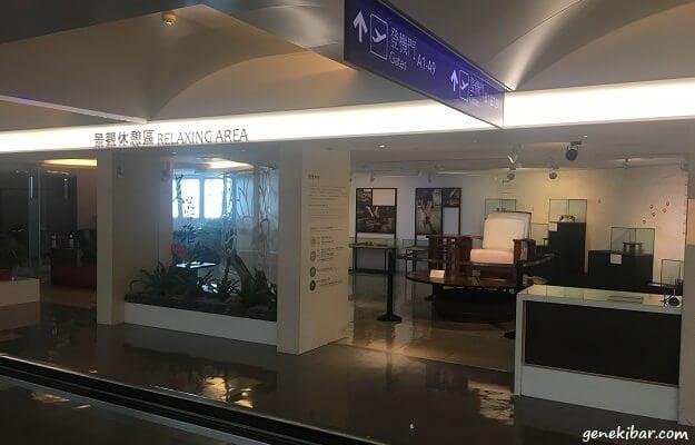 台湾桃園国際空港の中