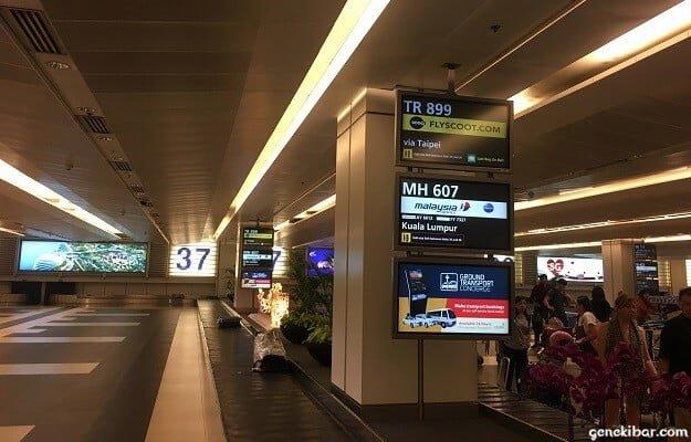 チャンギ国際空港の荷物受け取り場所