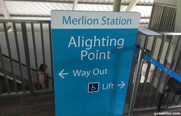 セントーサ島マーライオン駅