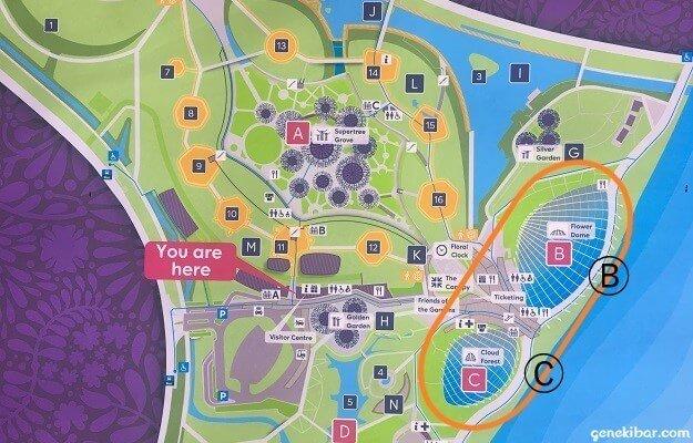 フラワードームとクラウドフォレストの地図