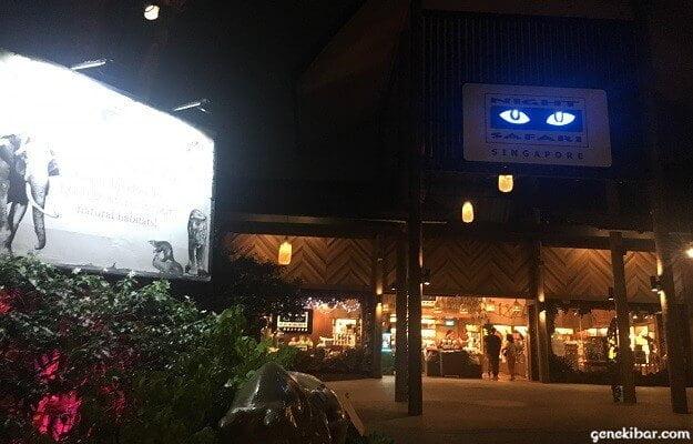 ナイトサファリのレストランやショップ