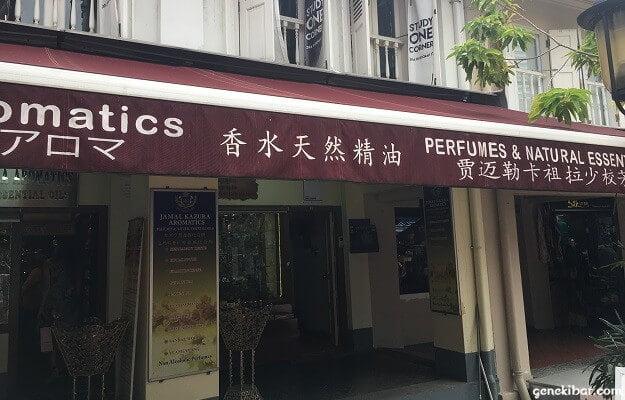 ジャマールカズラアロマティクス・シンガポール