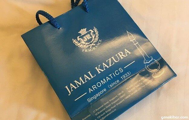 ジャマルカズラアロマティクスの土産袋