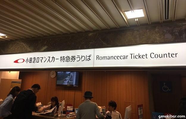 ロマンスカー特急券売り場