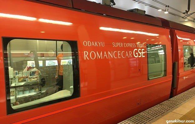 ロマンスカーGSE(70000形)