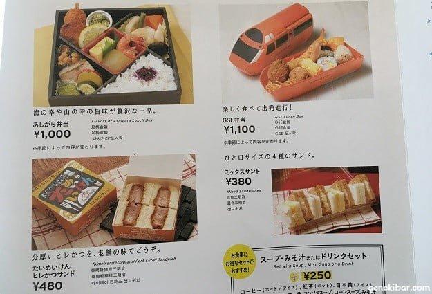ロマンスカーの中で購入できるお弁当の種類