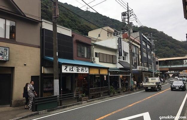 箱根駅前の風景