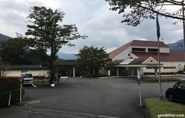 箱根ハイランドホテルの外観