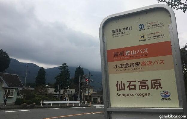 仙石高原のバス停