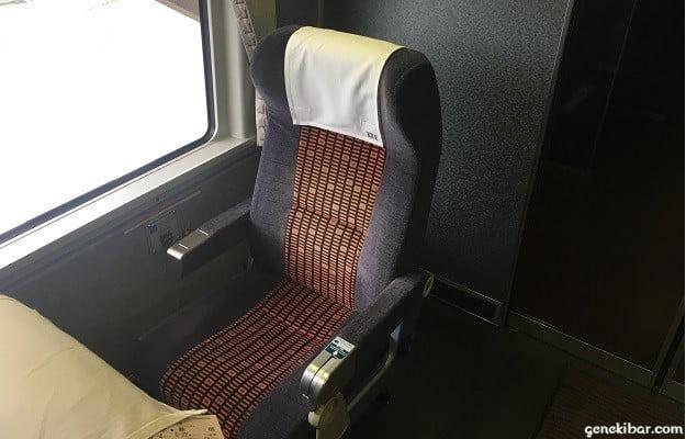 ロマンスカー車椅子座席