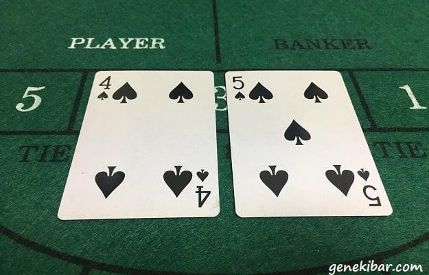 トランプのカード4と5