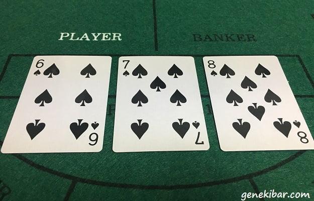 トランプのカード6と7と8