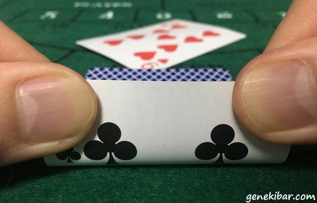2枚目のカードは縦絞りで足がつく