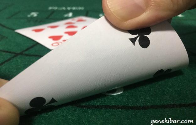 横絞りではツーサイドでカードの数字は4