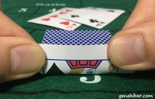 PLAYERの3枚目のカードはピクチャー