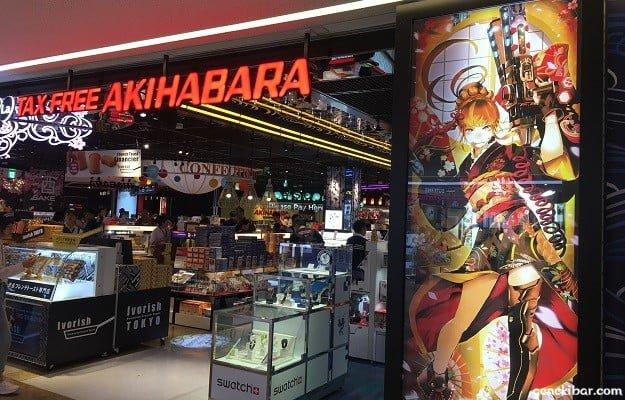 成田空港の免税店