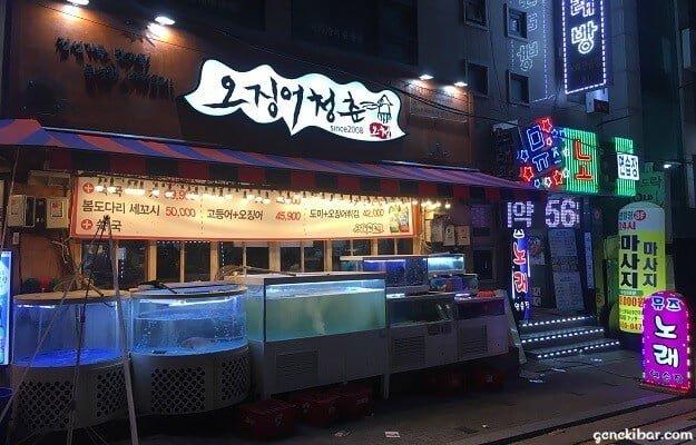 江南区、ヨクサム駅の飲食店