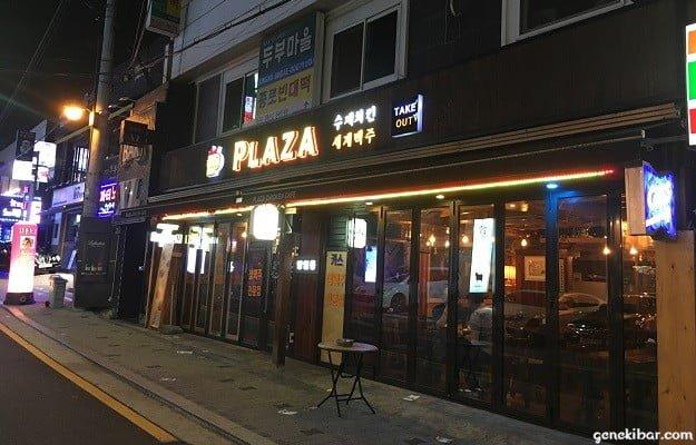 江南区の繁華街にある飲食店