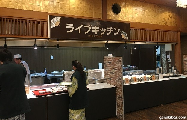 ホテル大野屋のライブキッチン