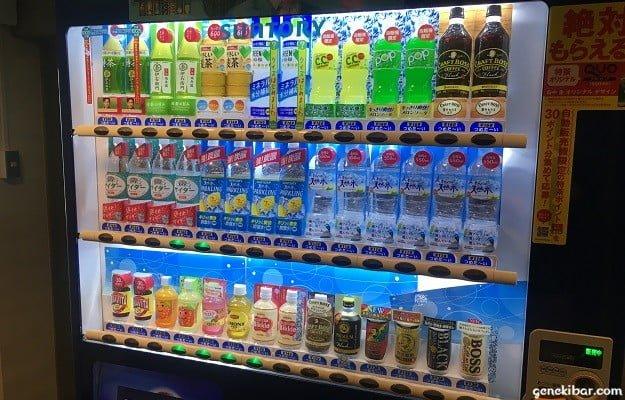 ホテル大野屋の自販機