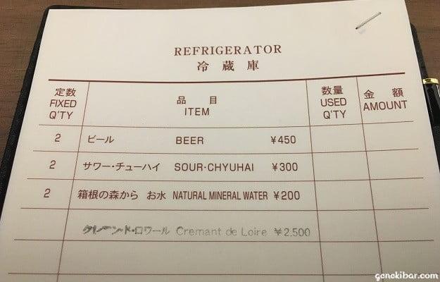 箱根ハイランドホテルの冷蔵庫の飲み物の料金