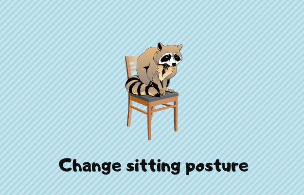 座る姿勢を変える