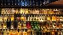 勤務していたバーのスタイル、客層、男女比、ボトル数などの特徴