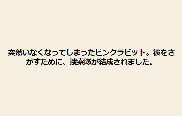 デモサイトの文章