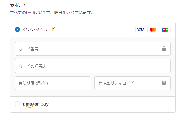 ミズノマスクの支払い方法選択画面