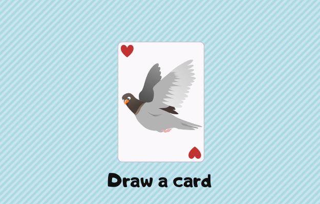 カードを引く