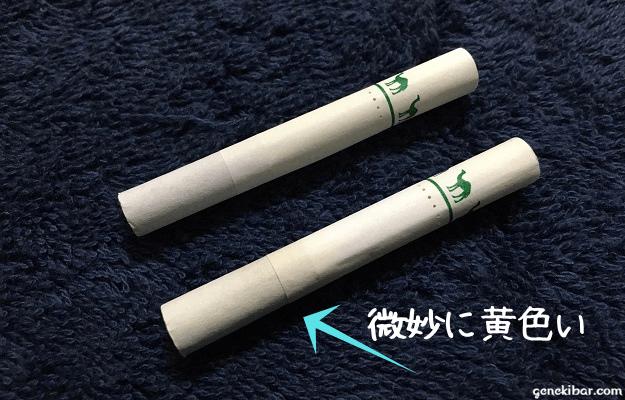 新品と一度使用したプルームエスのたばこスティック